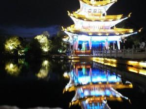 Parque de la ciudad de Lìjiāng